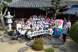 1022_otukimi02.jpg