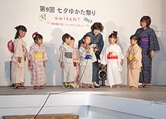 180409_yukatafes06.jpg
