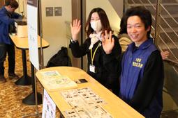 20130208_volunteer_01.jpg