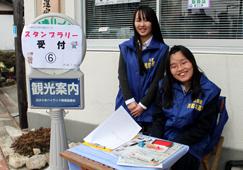20130208_volunteer_03.jpg
