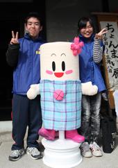 20130208_volunteer_13.jpg