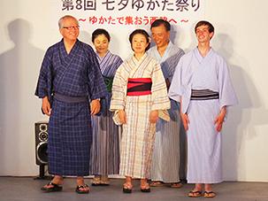 YukataFes2016_98.jpg
