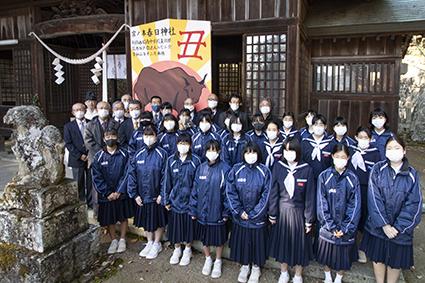 heso_kasuga_shugo.jpg