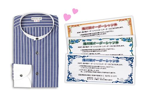miraikan_shirt_image.jpg