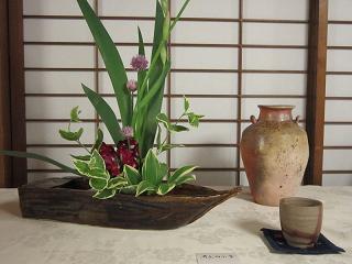 ryokufugama.JPG