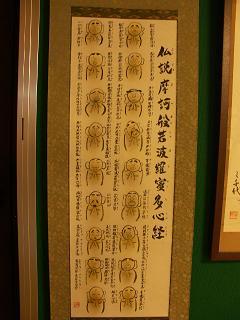 1103-8.jpg