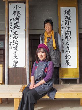 151015_akemi-masuda.jpg