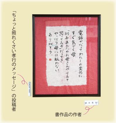 1603_seiryu03.jpg