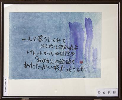 1603_seiryu04.jpg
