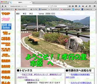 1603_seiryu_ichihara.jpg