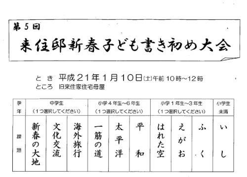 18212C40F1.JPG