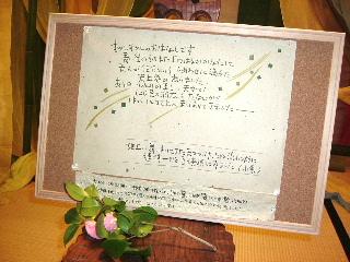 2006_0423kusaki-katazome9.JPG
