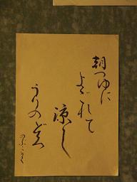 2012.0901-2.jpg