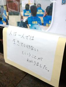 20121012_03.jpg