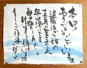 20130720_01.JPG