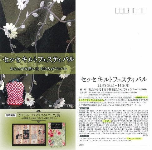 20161028_kohigashi.jpg