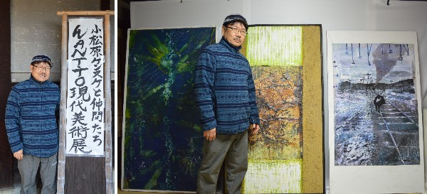 20190117.komatsubara.jpg