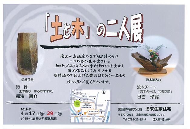 TuchitoKi1904_1.jpg