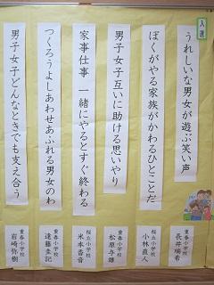 senryushougakusei.jpg