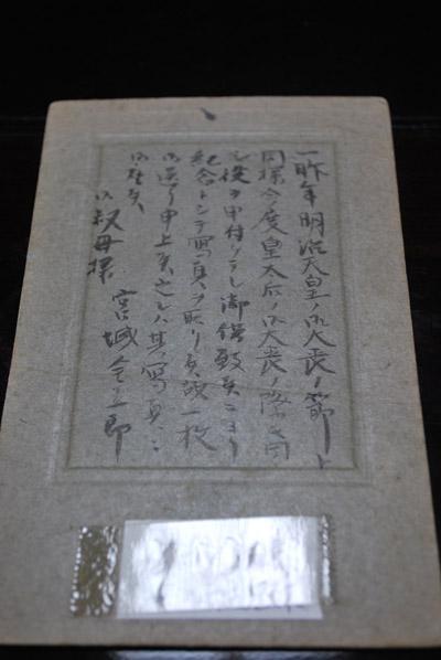 shimakosan11.jpg